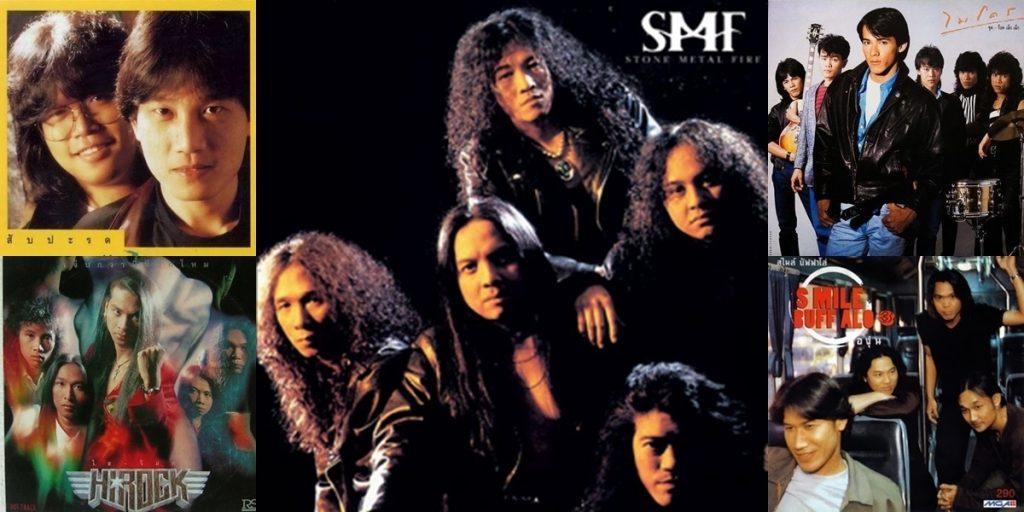 legend_rock_band_ thai 90